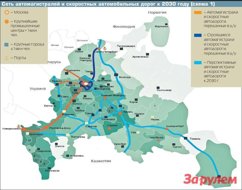 Сеть автомагистралей искоростных автомобильных дорог к2030 году (схема 1)