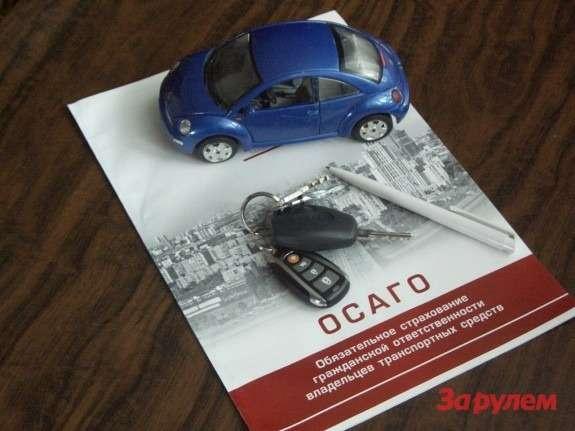 Утрата товарной стоимости авто может быть включена ввыплаты поОСАГО