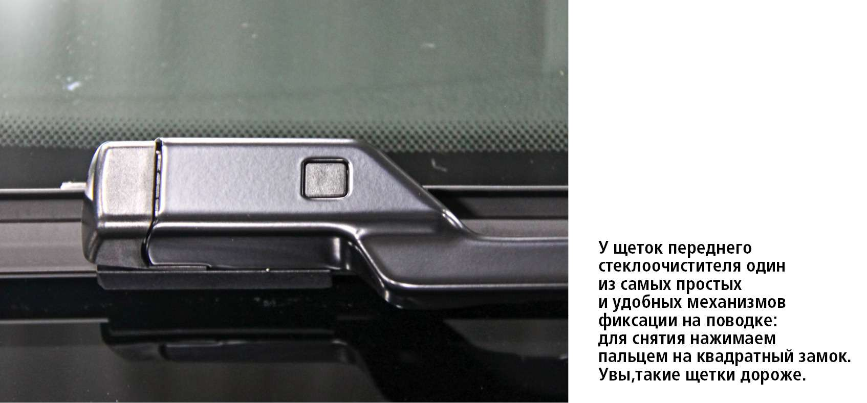 Ford Fiesta: проверка наремонтопригодность— фото 610320