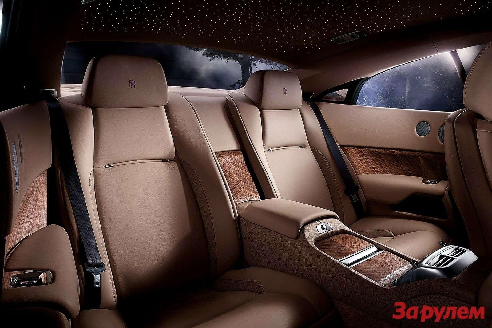 Rolls-Royce-Wraith_2014_1600x1200_wallpaper_09