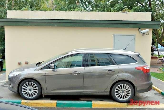«Форд-Фокус», от532000 руб.