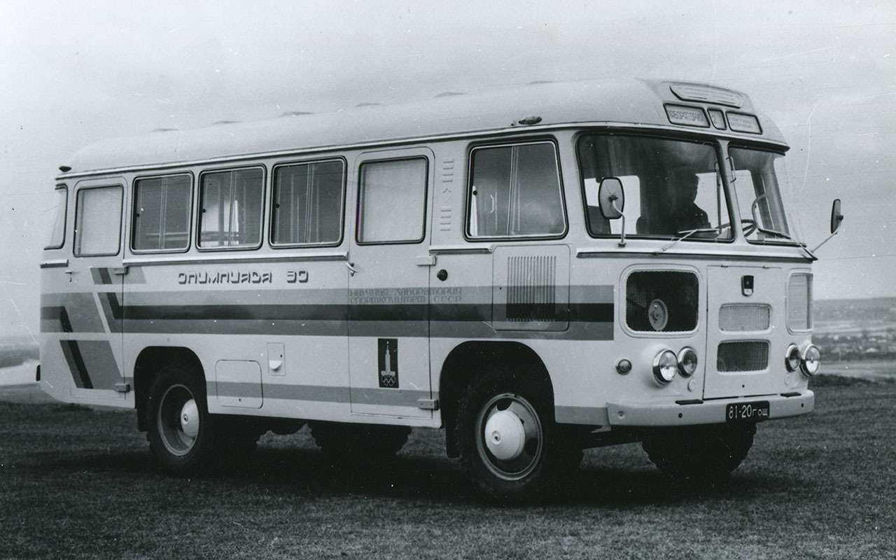 Машины Олимпиады-80: уникальные изабытые проекты— фото 1138549