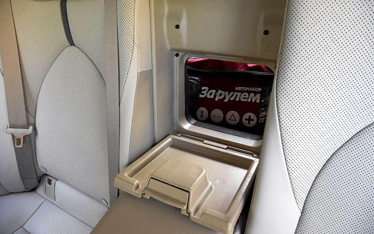 Toyota Camry, Kia K5, VW Passat - большой тест-сравнение - фото 1262502
