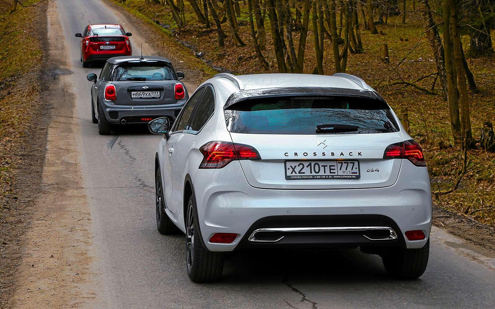 Toyota Prius, DS4Crossback, Mini Cooper— тест наэкономичность— фото 764922