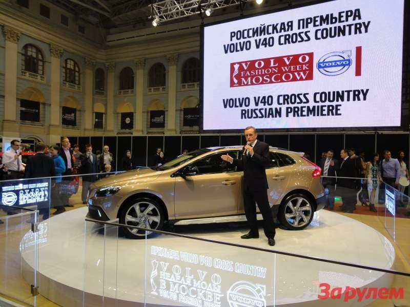 Volvo V-40 Cross Country