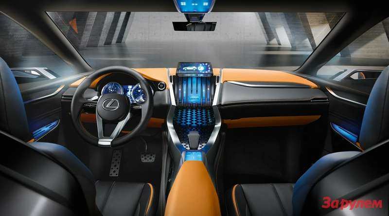 Lexus LF NX int low res