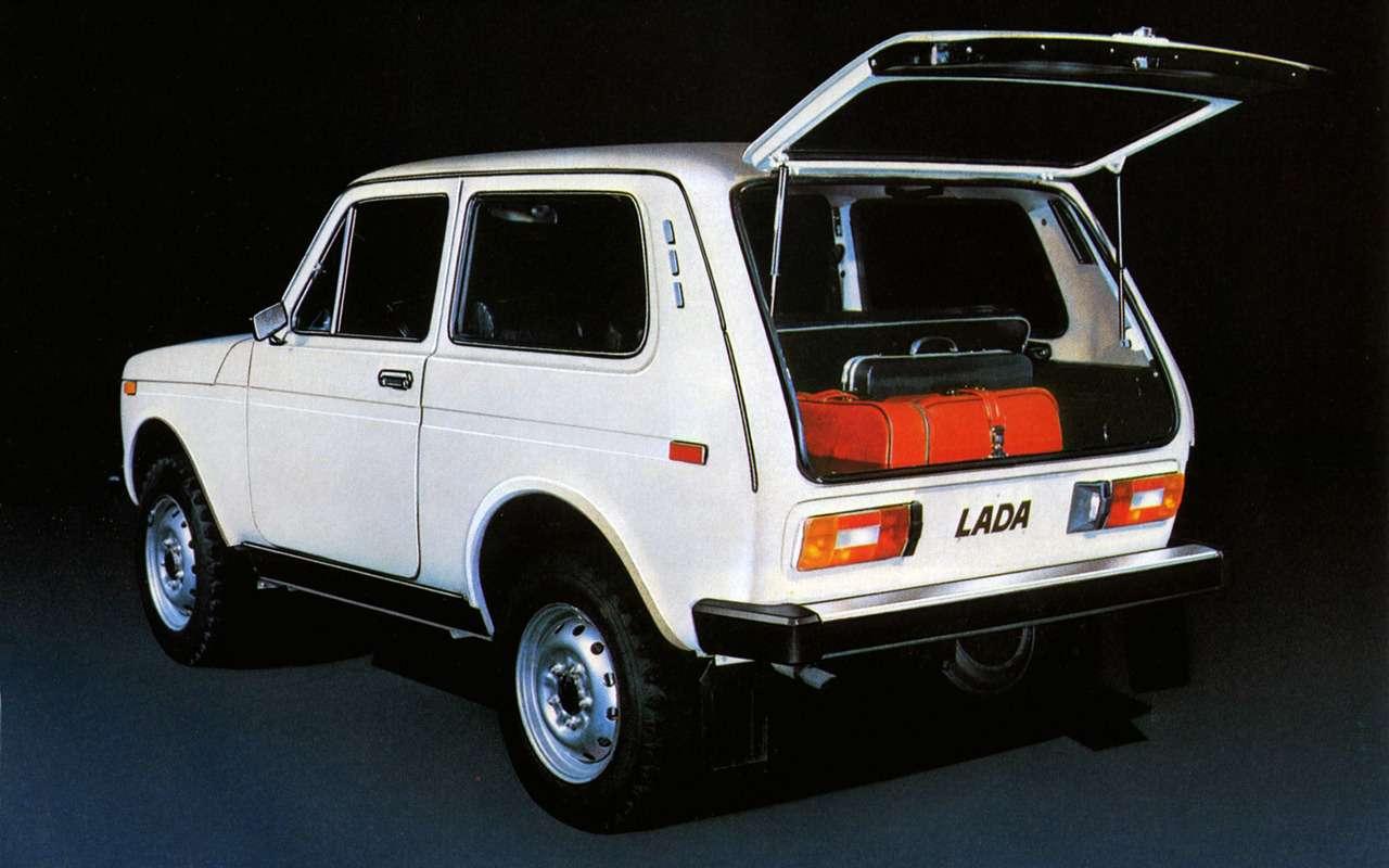 Lada 4x4: лучшее, что сней произошло за42года— фото 961004