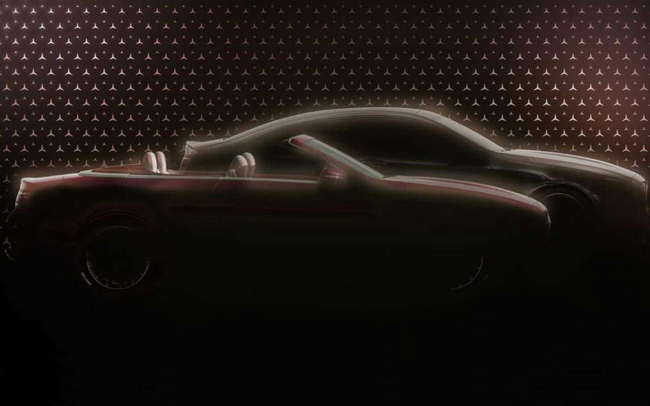 Двеновинки Mercedes-Benz: первые фото— фото 1125031