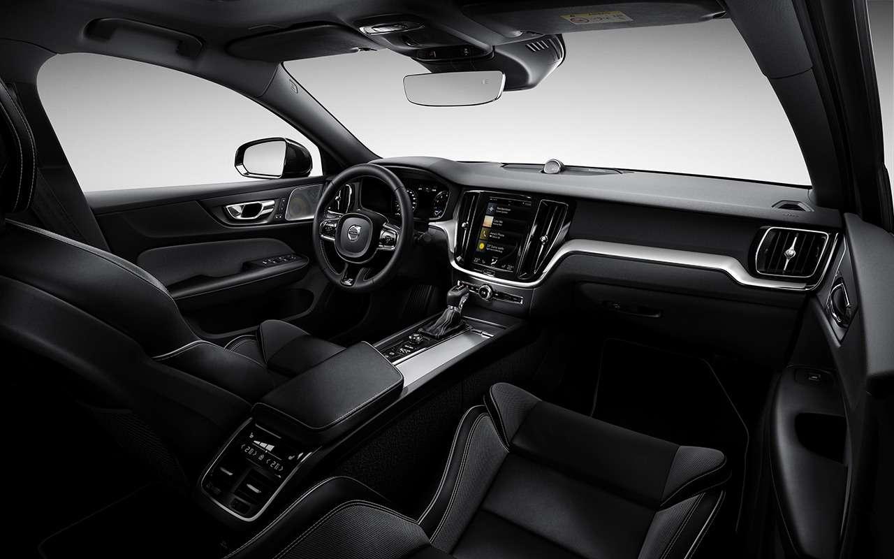 Новый Volvo S60: известны российские цены— фото 977035