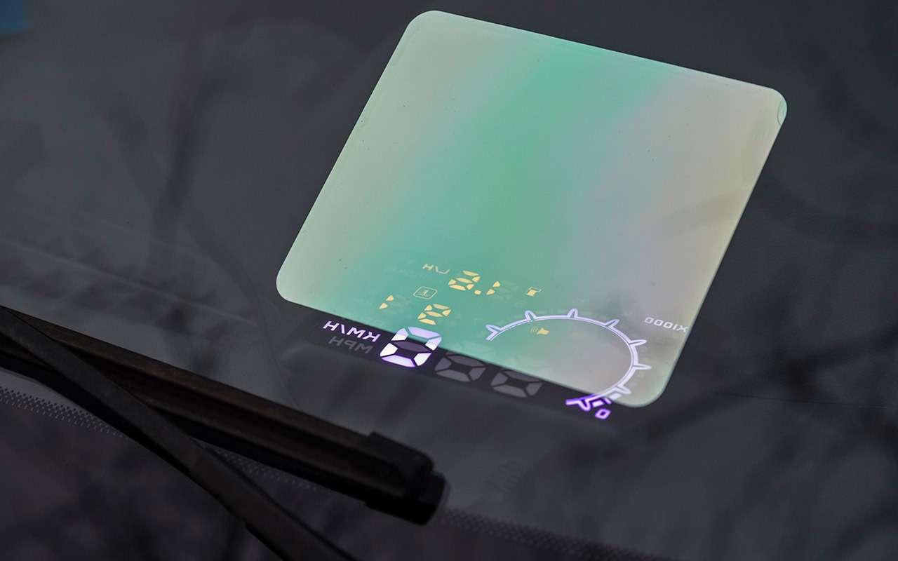 Проектор наветровое стекло— какой лучше иесть липольза? HUDсовет ЗР— фото 837342