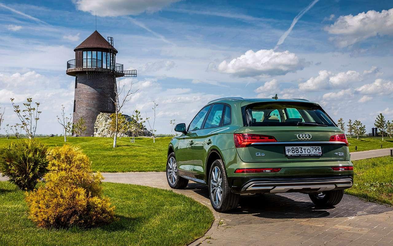Новый Audi Q5— сгибкими фонарями?!— фото 1263713