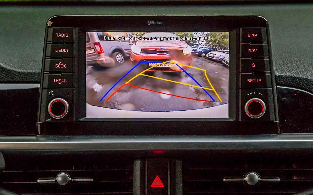 Большой тест маленьких хэтчбеков: Kia Picanto, Datsun mi-DO иSmart ForFour— фото 796031