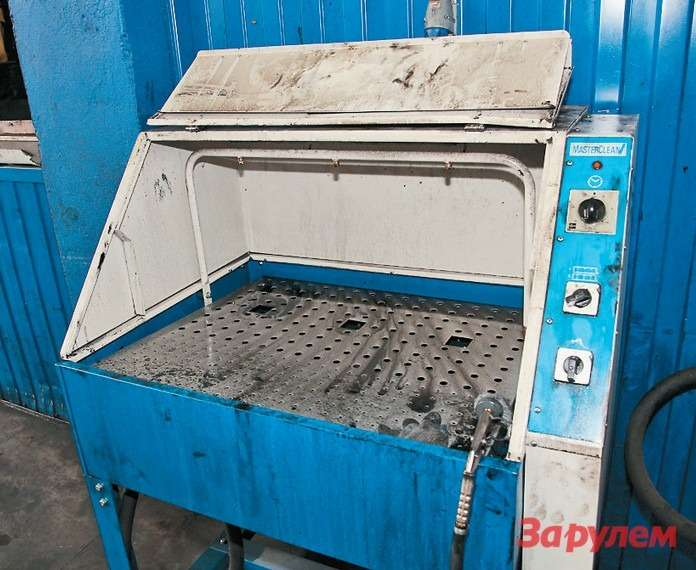 Автоматическая мойка дляагрегатов  топливных систем