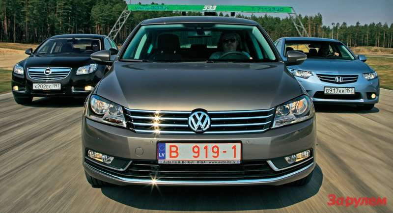Opel Insignia, Volkswagen Passat, Honda Accord