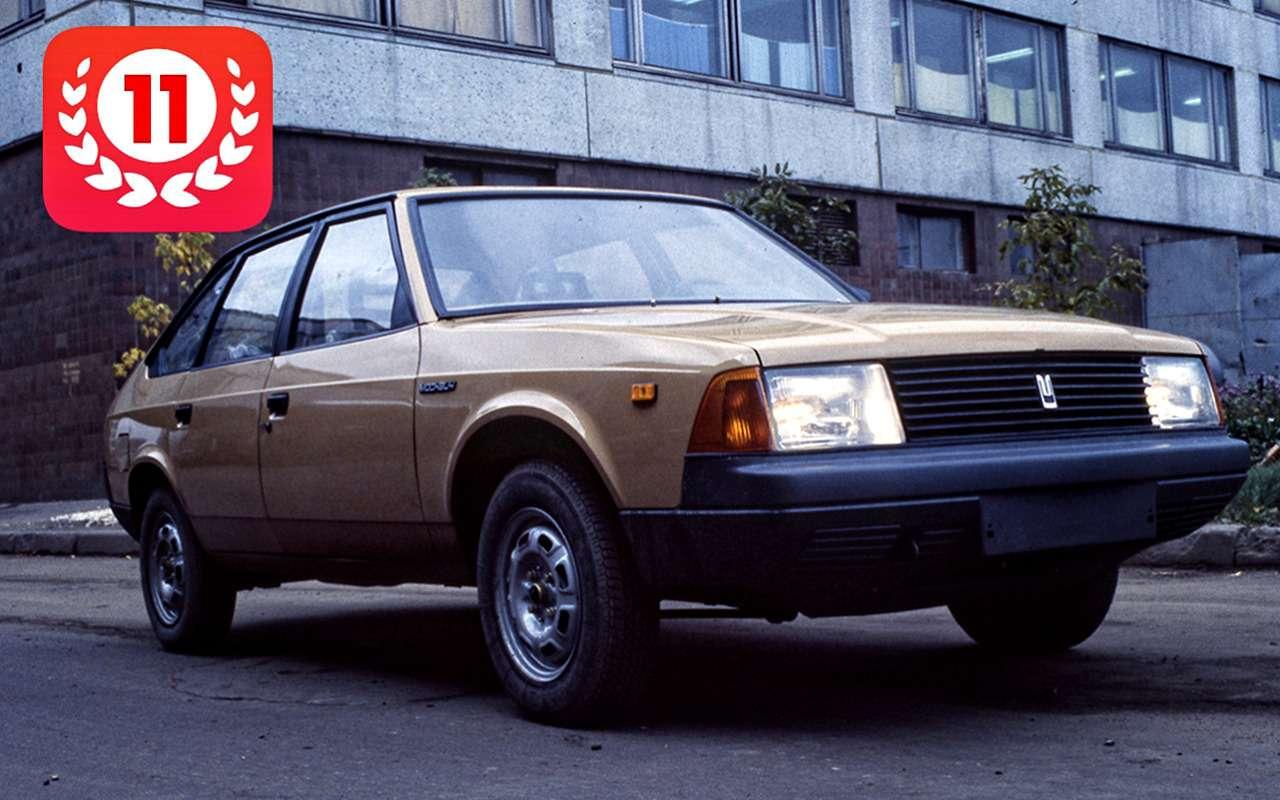 Самые продаваемые автомобили вистории нашей страны— фото 825709