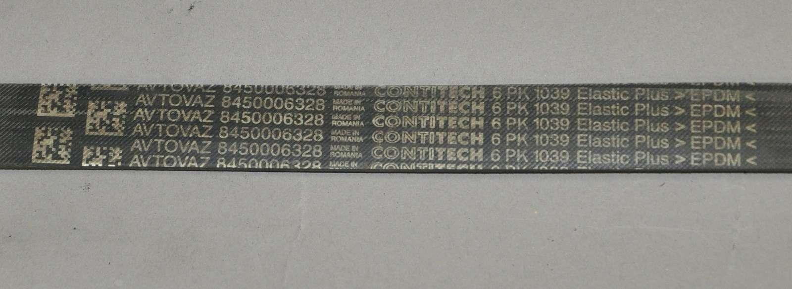 Lada Vesta: проверка изамена ремня привода вспомогательных агрегатов— фото 568602