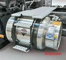 У Volvo сжиженный метан  хранится вбаллоне-термосе