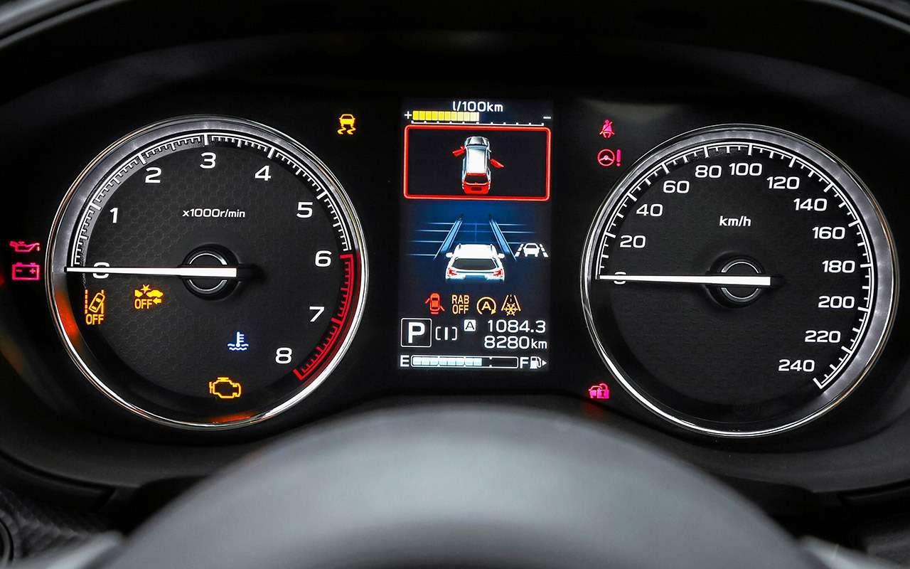 Новый Subaru Forester против конкурентов: большой тест кроссоверов— фото 935664