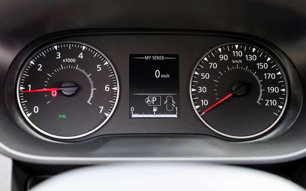 Кросс-купе изКитая, Франции иЯпонии: большой тест «Зарулем»— фото 1079479