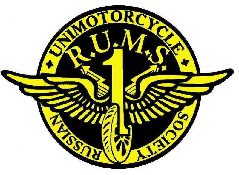 005_moto_0412_128_logo_RUMS_no_copyright