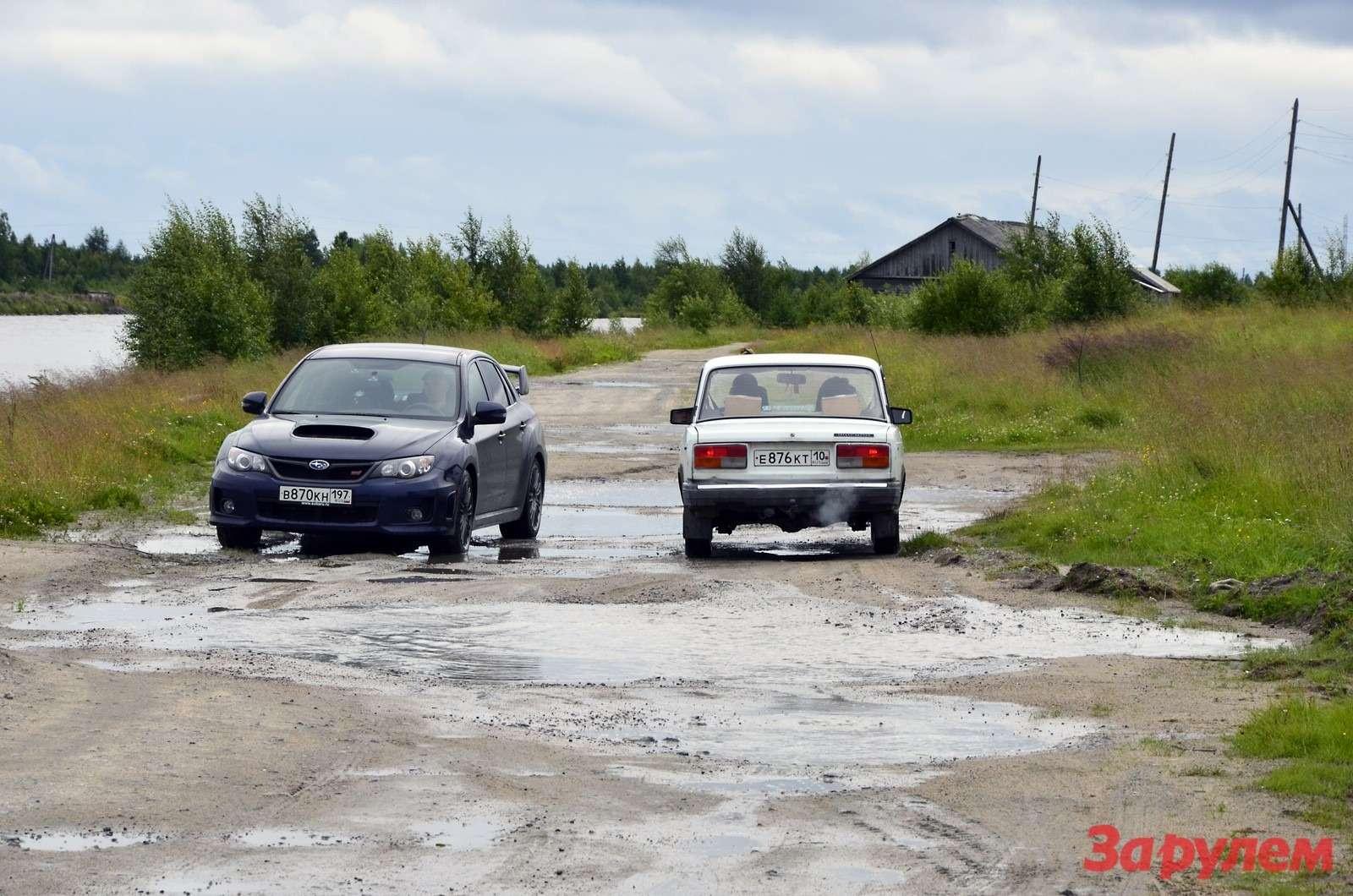 Belomorcanal_Subaru_road_trip_01