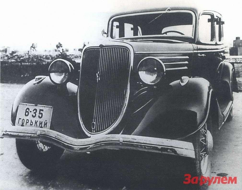 Опытный образец ГАЗ М1, онже«Молотовец-Первый», был построен осенью 1933 года иочень напоминал Ford Model 40.