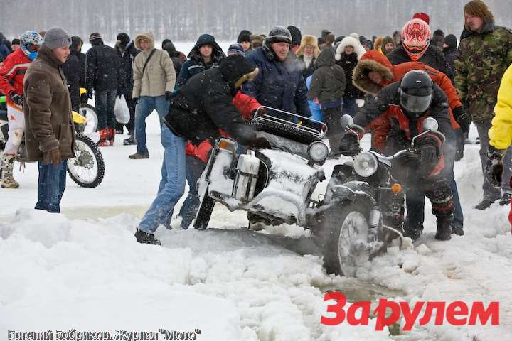 Fryazino-IceRace-21.02.10-230