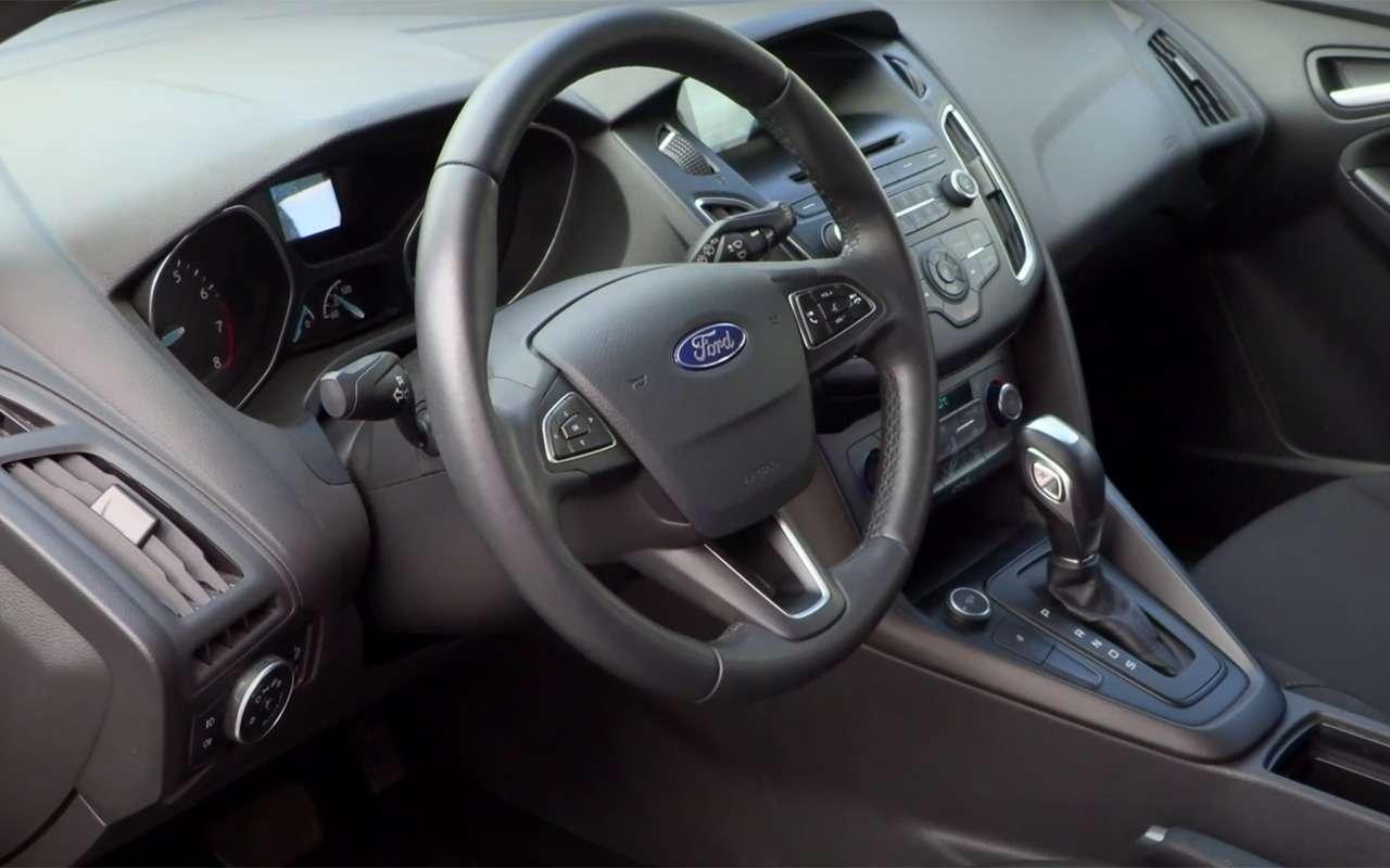 Ford Focus III навторичке: длинный список проблем— фото 1167224