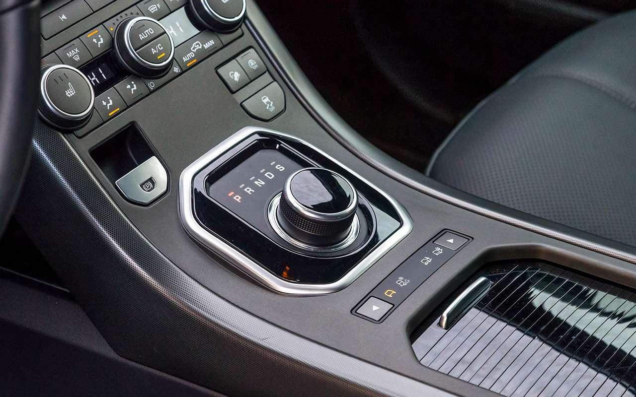 BMWX2и три вуме: большой тест компактного премиума— фото 868508