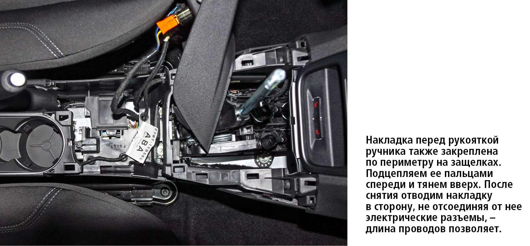 Ford Fiesta: проверка наремонтопригодность— фото 610308