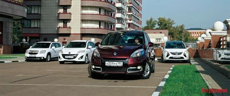 Mazda5, Chevrolet Orlando, Opel Zafira Tourer, Renault Scenic