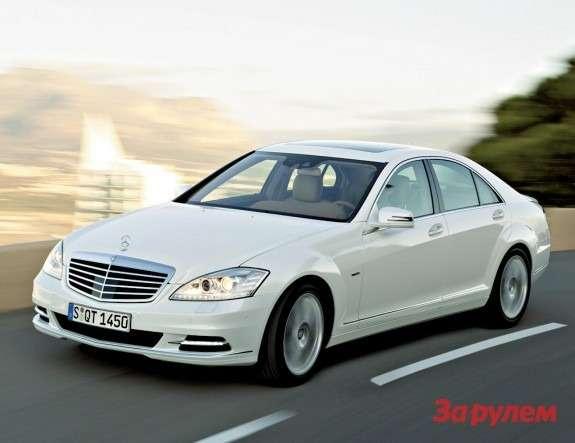 Mercedes-Benz_S-class_no_copyright