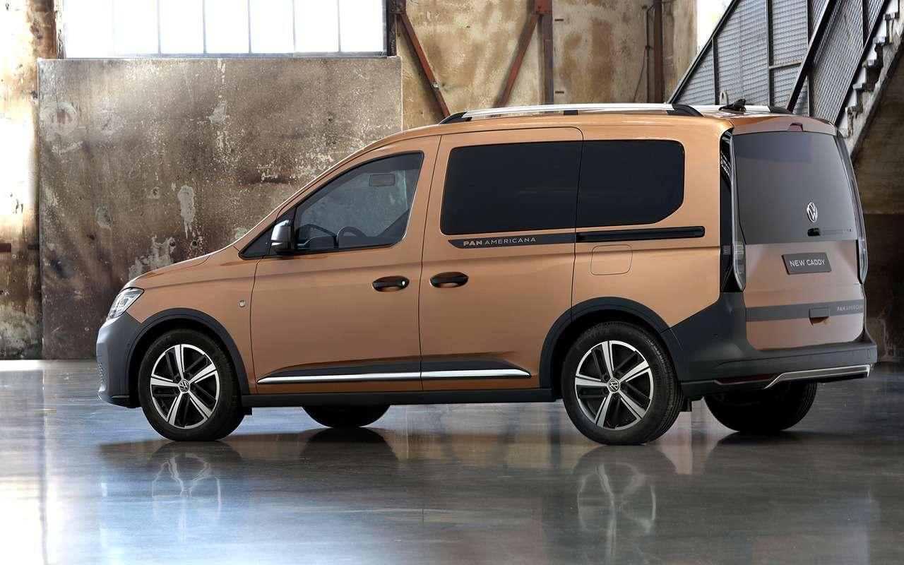 VWпредставил новую внедорожную модель— фото 1272732