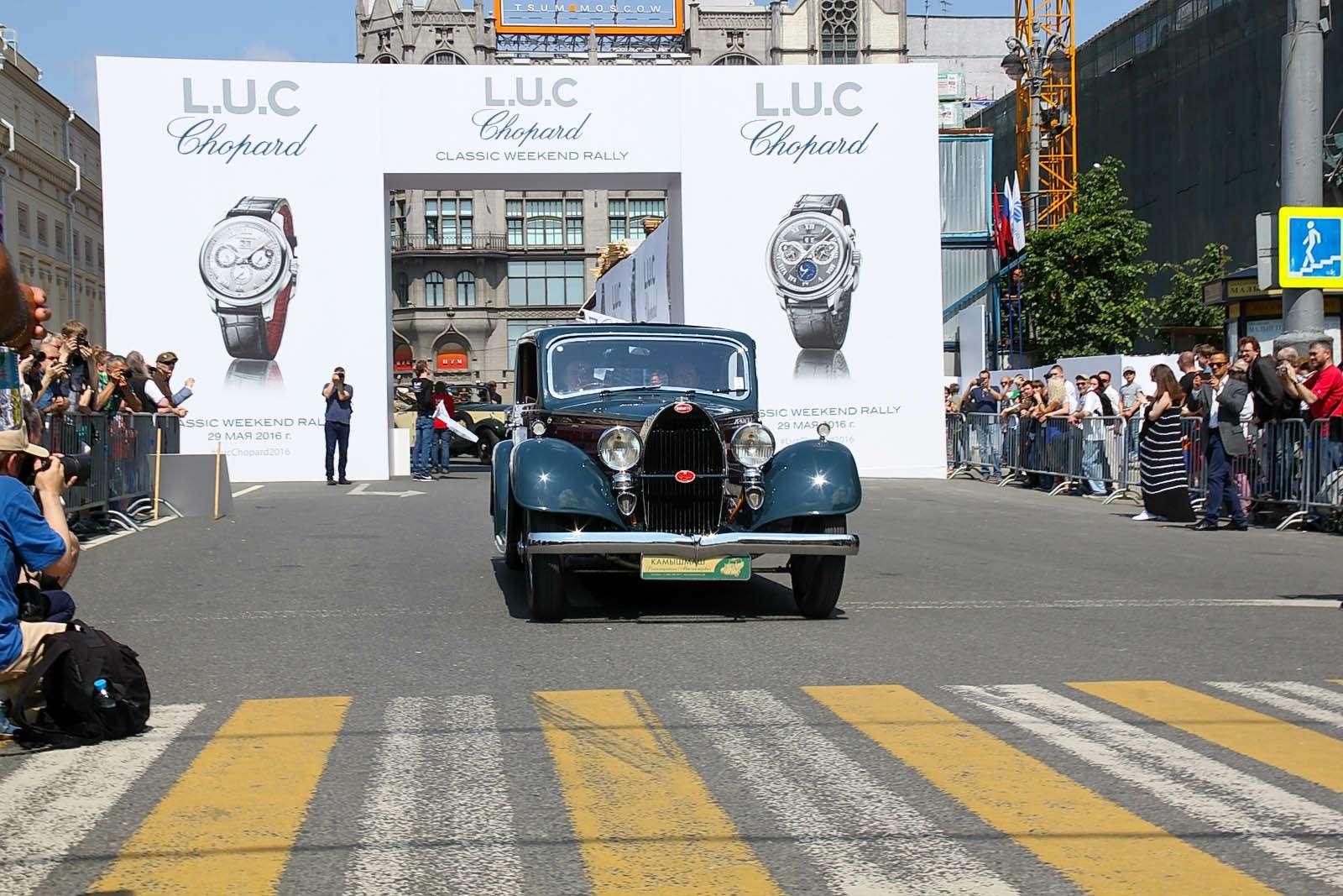 L.U.C Chopard Classic Weekend Rally: эмоции сналетом старины— фото 595943