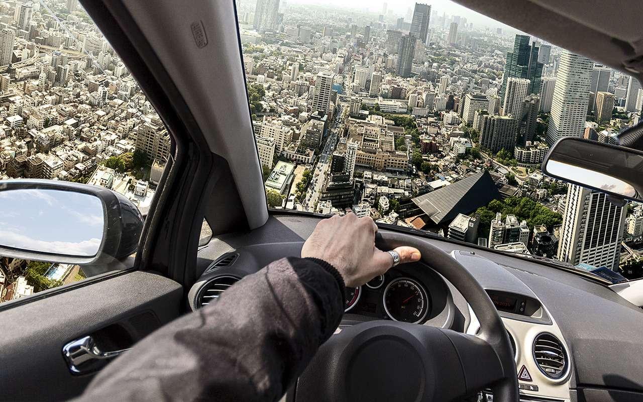 Почему автомобили до сих пор не летают