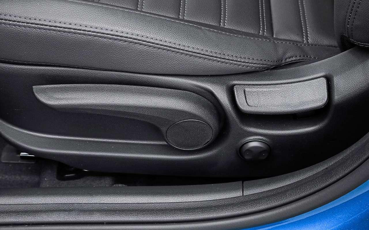 Hyundai Solaris 2020: всё, что изменилось— фото 1103307