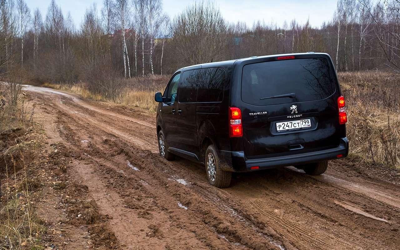 Peugeot Traveller сполным приводом: тест-драйв набездорожье— фото 1075771