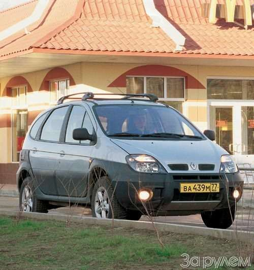 Тест Renault Scenic RX4. Мини-вэн смакси-возможностями— фото 28587