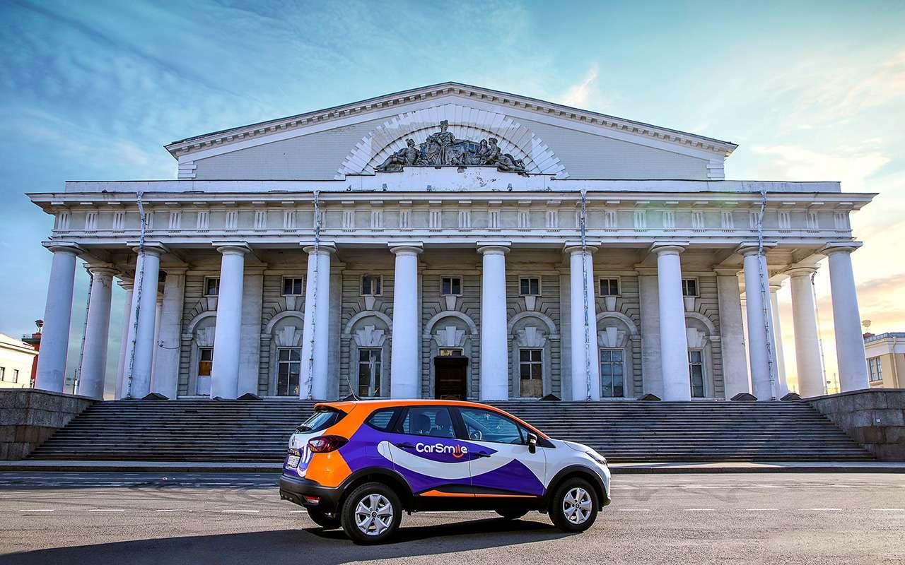 Renault Kaptur поступил наслужбу вкаршеринг Санкт-Петербурга— фото 916395