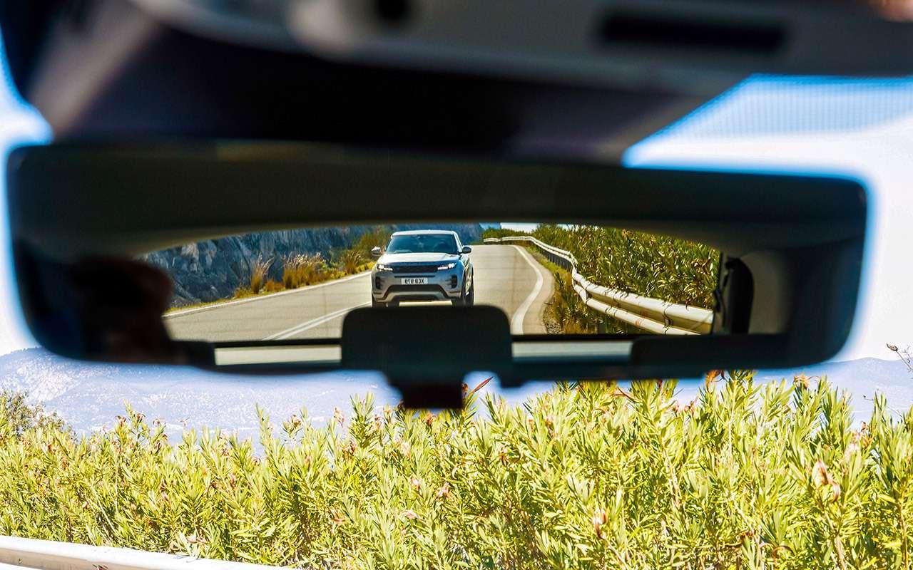 Новый Range Rover Evoque: первый тест серийного кроссовера— фото 968509