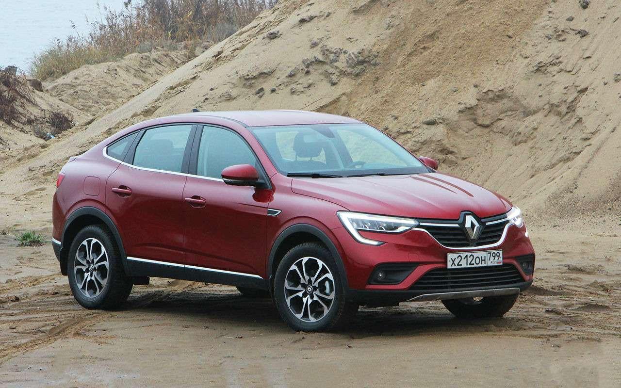 Renault Arkana впарке «Зарулем»: уже есть претензии!— фото 1007917