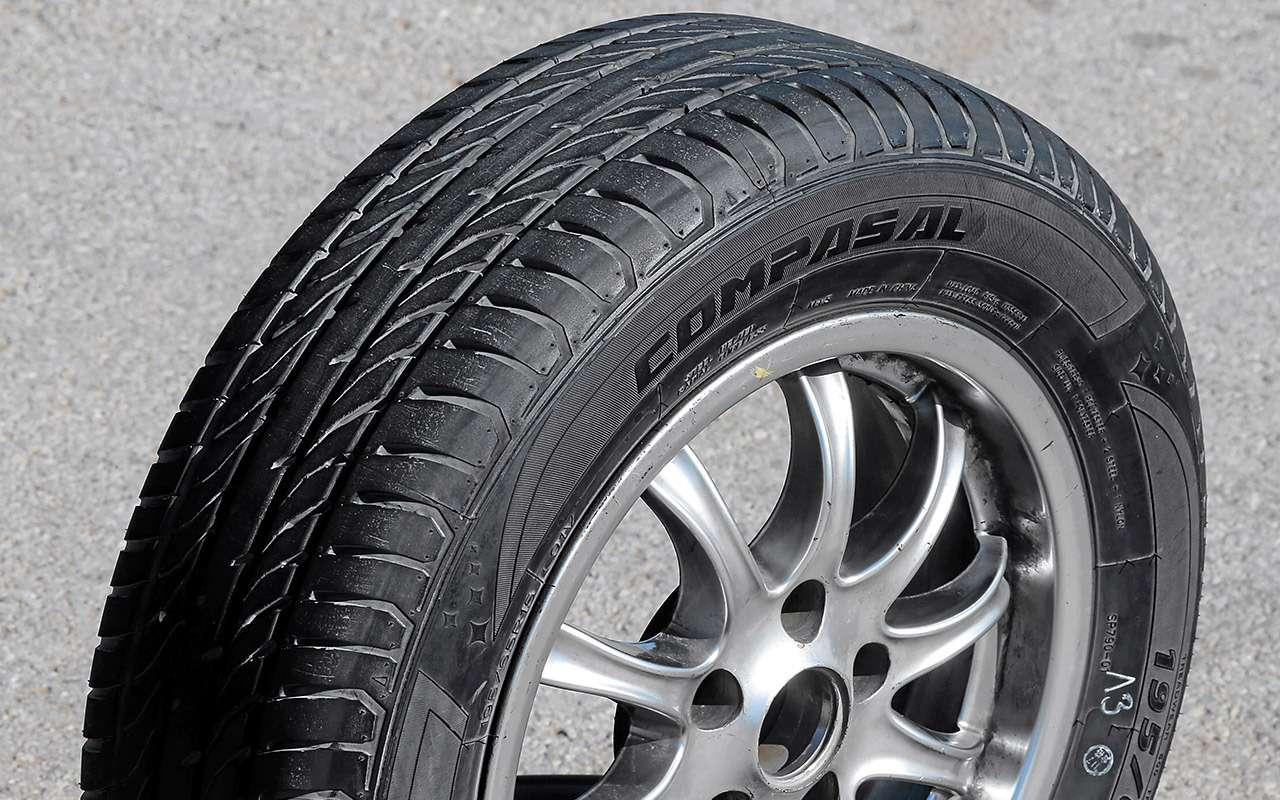 Летние 15-дюймовые шины— большой тест «Зарулем»— фото 1096823