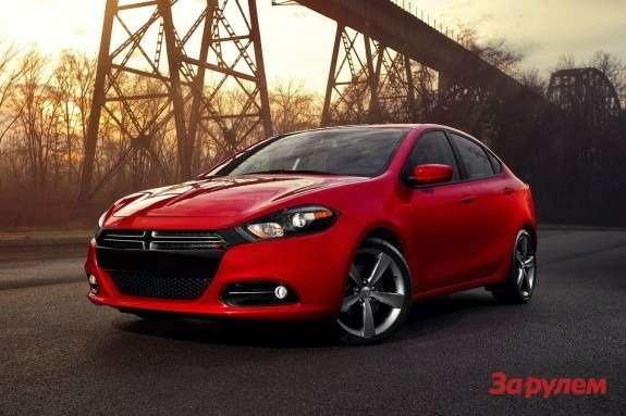 Dodge Dart side-front view
