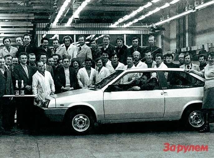 Самарская область: история Lada Samara — фото 263458