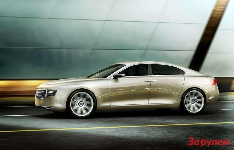 n0copyright Volvo Concept Universe 2