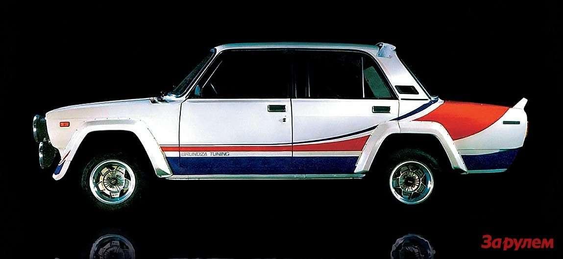 «Лада-ВФТС»— спортивный автомобиль, созданный вВильнюсе подруководством Статиса Брундзы.
