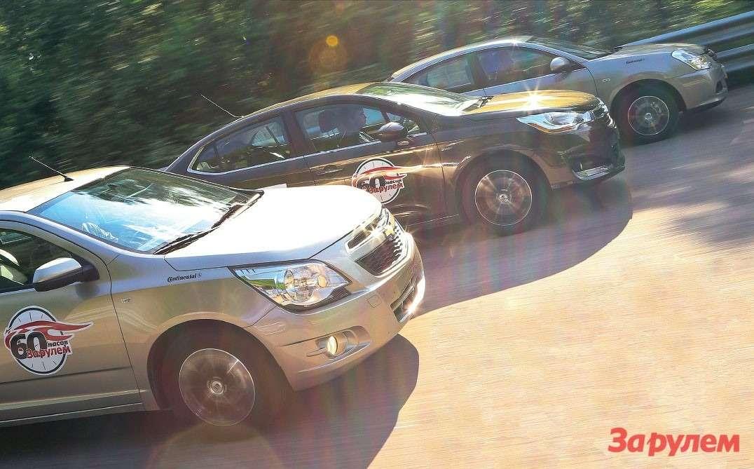 Chevrolet Cobalt, Citroen C4Sedan, Nissan Almera
