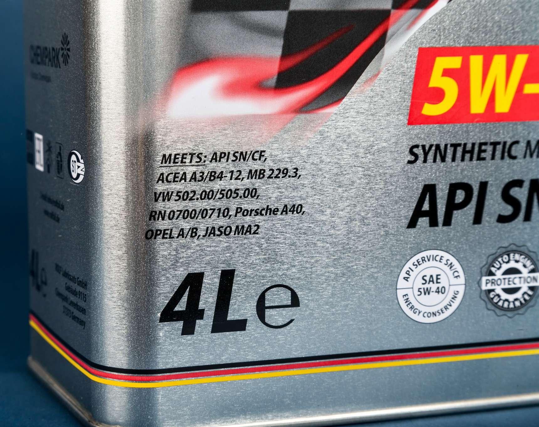 Моторное масло: как выбирать икогда менять. Советы экспертов ЗР— фото 587299