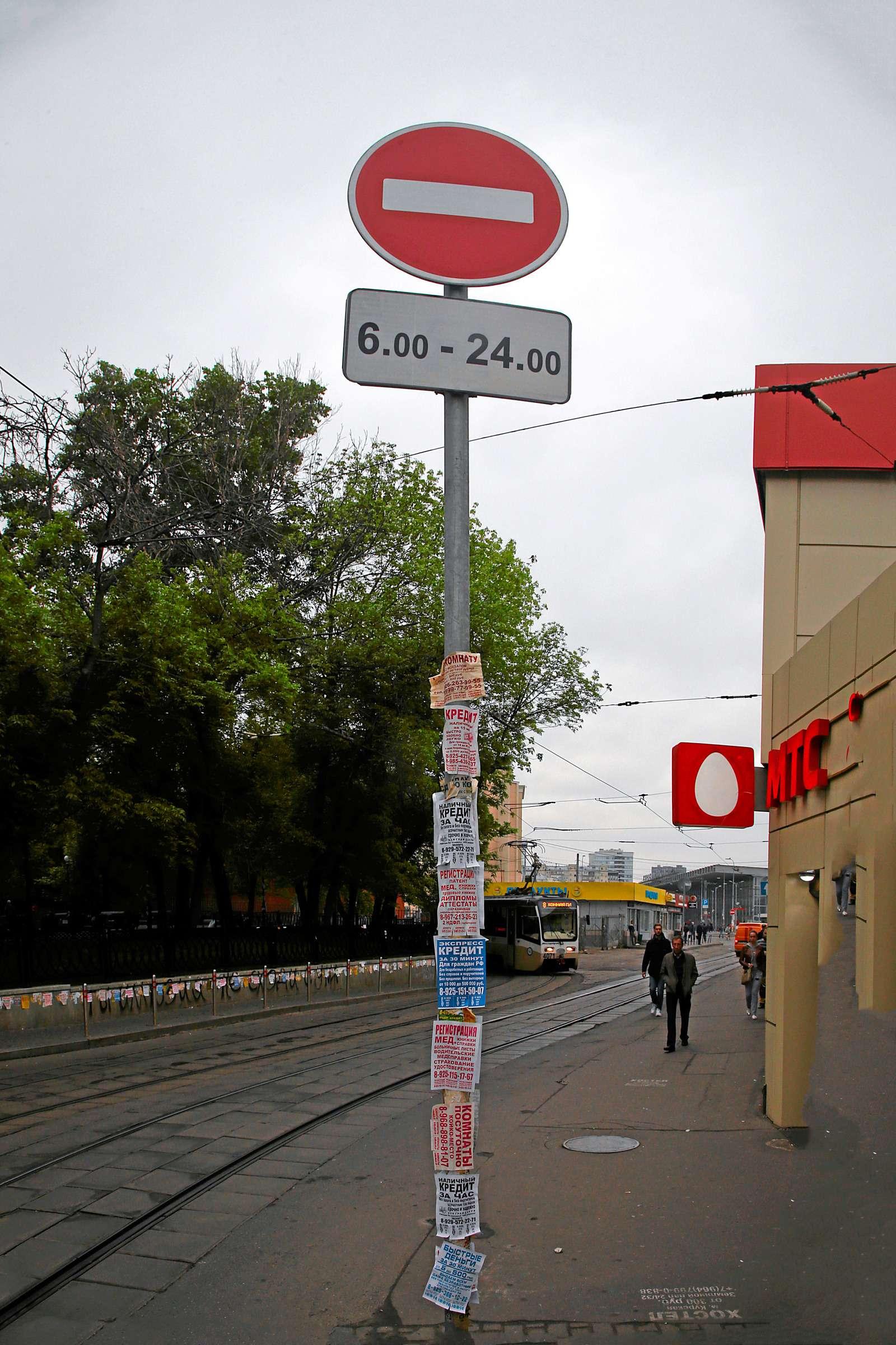 Вокзал ожидания: изучаем ситуацию спривокзальными парковками— фото 605388