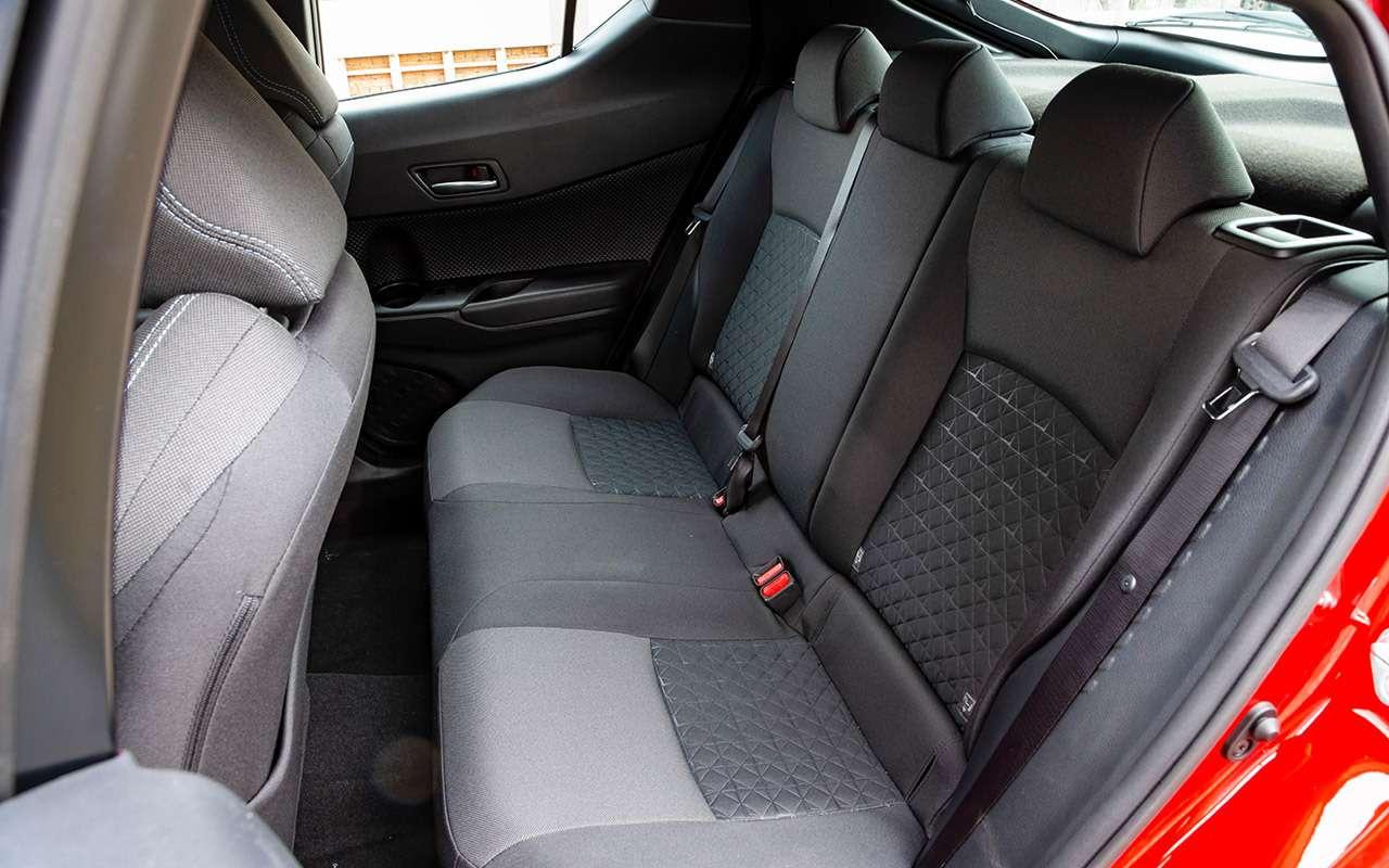 Обновленный Toyota C‑HR: все вопросы— ккомплектациям!— фото 1121382